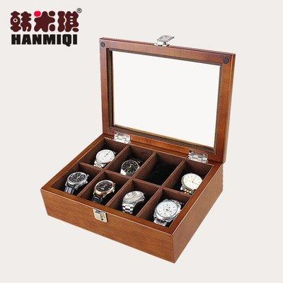 手錶收藏盒 實木木質 高檔手錶盒首飾收納盒收藏盒展示儲物盒 禮物jy