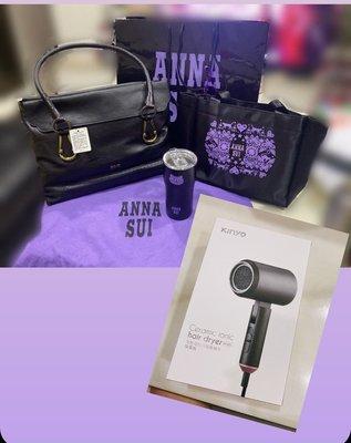 Anna Sui 全新 伊芙琳肩背包(紫色)內有拉鍊 公事包 發財包 手提包 側背包 贈 kinyo 吹風機