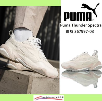 PUMA Thunder Desert 367997-03 女 白 灰 卡其 復古 老爹鞋 泫雅 ~美澳潮流代購~