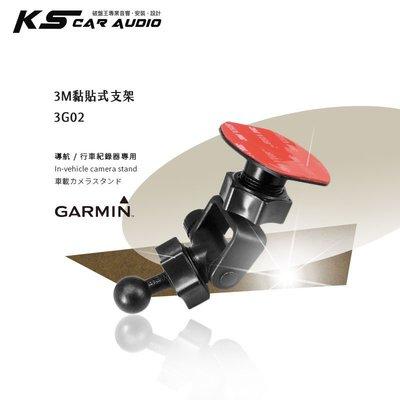 3G02 【3M黏貼式支架】適用於 Garmin衛星導航 行車紀錄器 NUVI 57 52 42 4590 3560