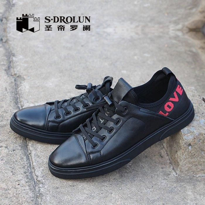 川上潮流圣帝羅闌2020新款時尚運動休閒鞋板鞋低幫系帶舒適柔軟1113W439