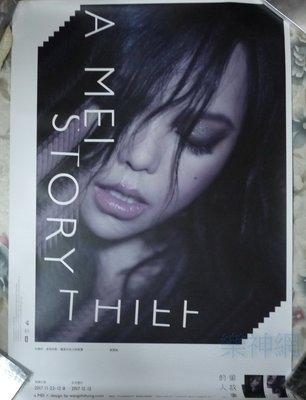 張惠妹 (ㄚ妹 阿妹 A-mei) 偷故事的人-序 Story Thief【原版宣傳海報】全新!免競標~