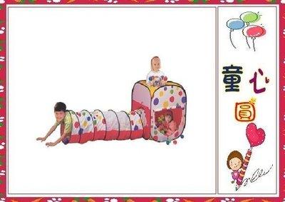 方形隧道球屋~台灣製造~不含球賣場~◎童心玩具1館◎