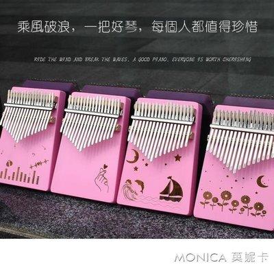 柯銳便攜手撥琴KALINBA卡林巴17音拇指琴卡淋巴初學者入門樂器琴