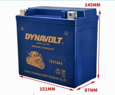 通用奈米膠體 電瓶 電池 YTX14-BS