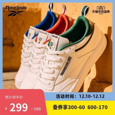 優優健身Reebok銳步 運動經典CLUB C 85男女低幫休閒鞋FX3358 FX3358