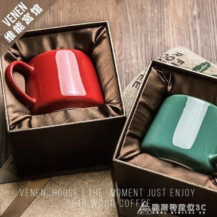 咖啡杯 情侶咖啡杯子歐式小奢華陶瓷簡約女家用創意黑紅色馬克杯