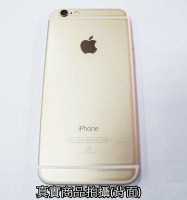 ☆偉斯科技☆ iPhone6金色128...