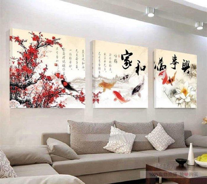掛畫 客廳裝飾畫現代簡約大氣沙發背景墻壁畫中式掛畫三聯畫北歐餐廳畫AMXP