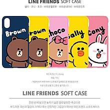 韓國代購!LINE FRIENDS系列軟殼款式手機套! (iPhone)