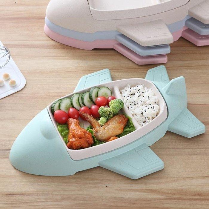 餐盤竹纖維卡通飛機寶寶分格餐盤嬰幼兒童餐具套裝無毒防摔分隔寶寶碗兒童聖誕狂歡好康八折
