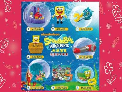 【小逸的髮寶】麥當勞2014年玩具~海綿寶寶~單款下標區!
