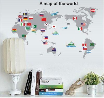 ☆ 恩祐小舖- 世界地圖國家版 兒童房...