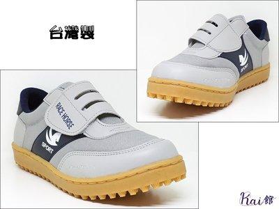 Kai館【005】工作鞋 休閒鞋 女多鞋 走路鞋 懶人鞋 黏貼型 灰 台灣製造 MIT