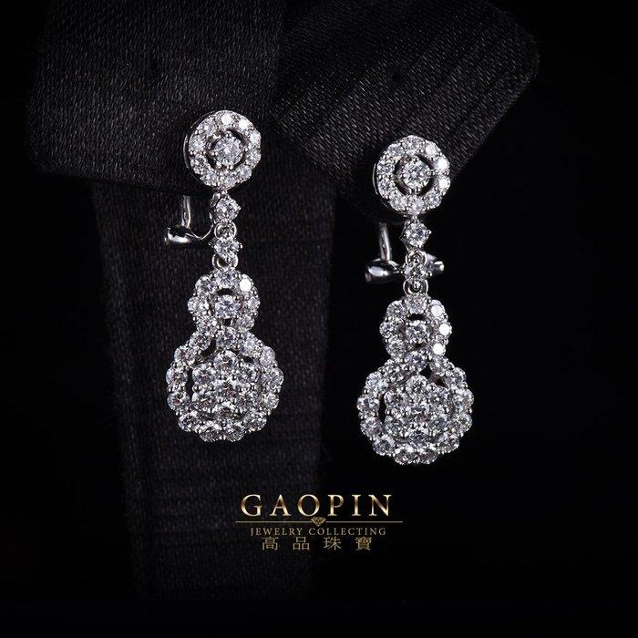 【高品珠寶】設計款《葫蘆》鑽石耳環 情人節禮物 生日禮物 拚鑽 (訂製款) #3378