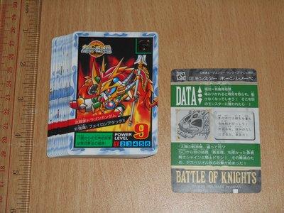 90%新(邊位少黃) Bandai Gundam SD Battle of Knights Part 3 高達 雲石邊 白卡 咭 全套38張(不散賣) 日版