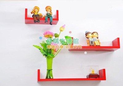 創意U型隔板掛壁U型置物架層架收納墻壁掛架簡易裝飾架