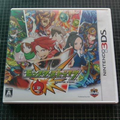 ※藏樂小舖※ (電玩) 3DS~Monster Strike 怪物彈珠 (日版)