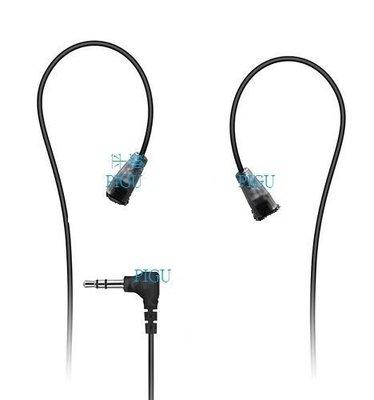 平廣 Sennheiser IE8 原廠 耳機 線 耳機線 (IE8 IE8i IE80可換) 1.2M 正品台灣公司貨