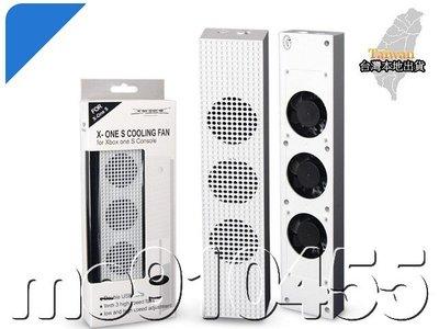 XBOX ONE S 主機溫控風扇 溫控風扇 ONE-S 版 散熱風扇  XBOXONE SLIM 溫控散熱風扇 風扇
