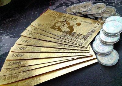 開運錢母 金鈔 ㊖ 雙面壓印 ☯ 開運鈔票 開工業務送禮 品質保證 開運紅包 新台幣壹千元樣式