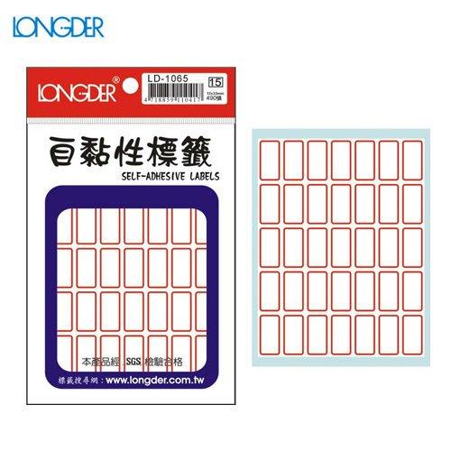 【量販50包】龍德 自黏性標籤 LD-1065(白色紅框)12×22mm(490張/包)標示/分類/標籤/信封/貼紙