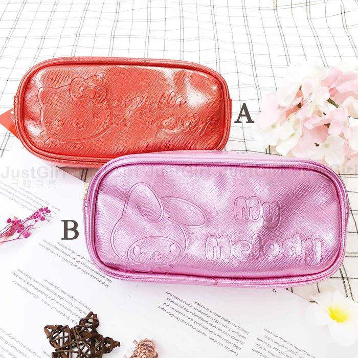 壓紋橢圓筆袋(2款)-KITTY MELODY 凱蒂貓 美樂蒂 三麗鷗 正版授
