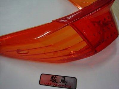 駿馬車業 橘色燈殼 新勁戰/新CUXI/RSZ/雷霆/GTRaero規燈殼 前後一組 方向燈組 絕不掉色(中和)