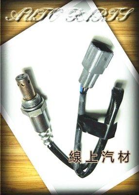 線上汽材 日本件 O2/含氧感知器/4P公 EXSIOR 1.6 93-95/CARMY 2.2 92-95
