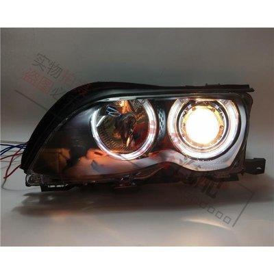 BMW寶馬3系E46改裝318天使眼320透鏡325前大燈E46大燈E46總成
