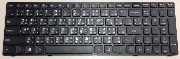 LENOVO  繁體中文 鍵盤  G500 G510 G505 G700 G710現場立即
