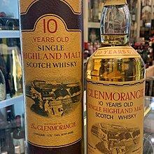 Glenmorange 10 Years Old Single Highland Malt