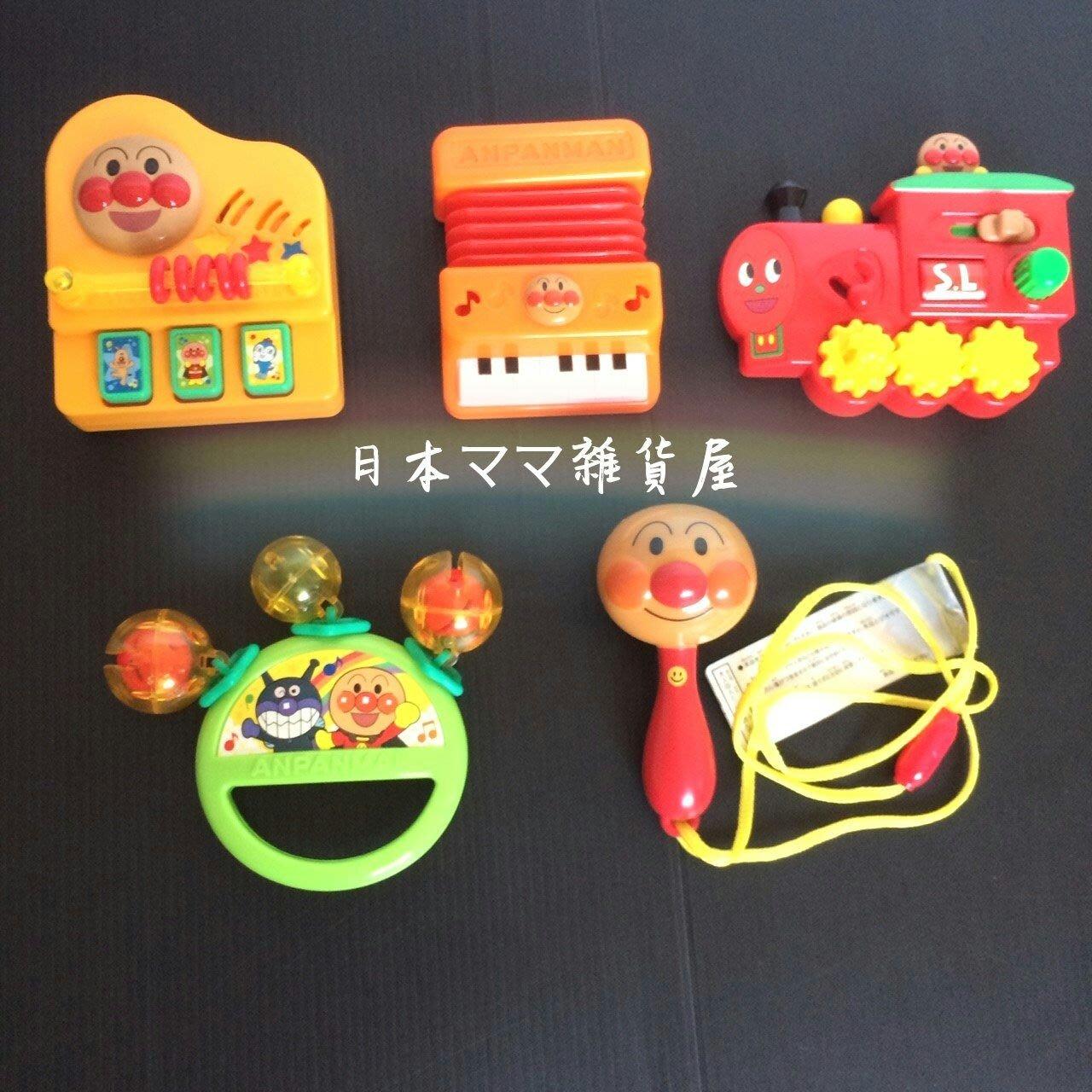 麵包超人音樂手指知育玩具5件組-【日本帶回】 ?二手品?