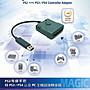 ☆台南PQS☆Brook 超級轉接器 PS2 to PS3 / PS4 / PC 有 / 無線手把 免引導 熱插拔