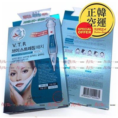 韓國MEDIHEAL VTR緊緻 V臉拉提面膜 (20ML/4入,4回用)