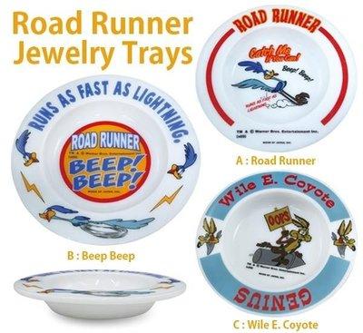 (I LOVE樂多)Road Runner Jewelry Tray小物盤 有3種款式供你選擇喔