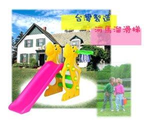 河馬滑梯(造形溜滑梯.兒童遊樂設施.戶外休閒.親子互動.兒童用品專賣店哪裡買) P072-SL12【推薦+】