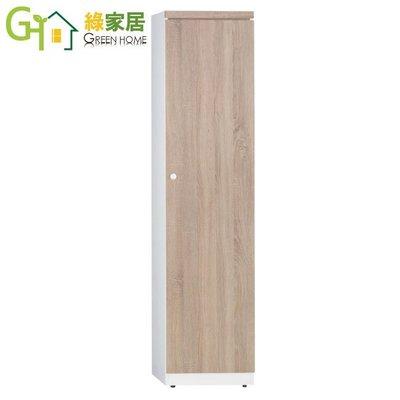 【綠家居】西摩斯 1.5尺高鞋櫃(二色可選)