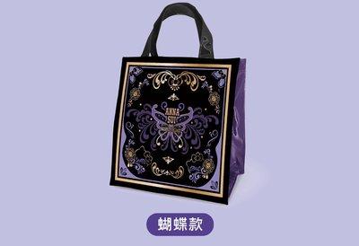 ☆【阿肥】☆ 時尚托特手提袋 ANNA SUI X 三麗鷗 7-11 限量