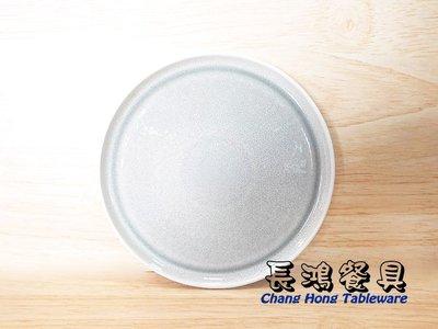 """*~長鴻餐具~*灰 8.5""""蛋糕皿 琉璃釉 07800482 現貨+預購"""