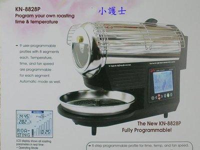 *小護士家電*Hottop KN-8828P 咖啡豆烘焙機 烘豆機 數位電腦全自動 國外評比最優良台灣製