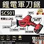 ㊣宇慶S鋪㊣刷卡分期|2.0雙電池|日本ASAH...