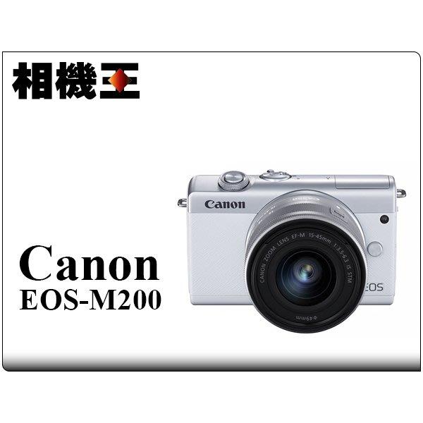 ☆相機王☆Canon EOS M200 Kit 白色〔含 15-45mm〕平行輸入 (3)