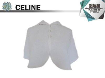 【哈極品二館】二手真品《 CELINE 針織白色夢幻小女童披風 》低價起標~標多少賣多少!