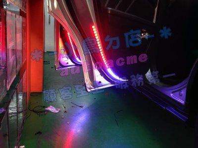 (小鳥的店) 雙色 LED燈條 顏色任...