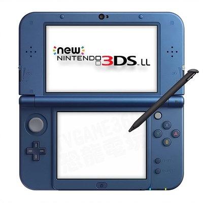 【二手主機】任天堂 NINTENDO NEW 3DSLL NEW3DSLL 主機 日規機 日版 金屬藍 附贈充電器 裸裝