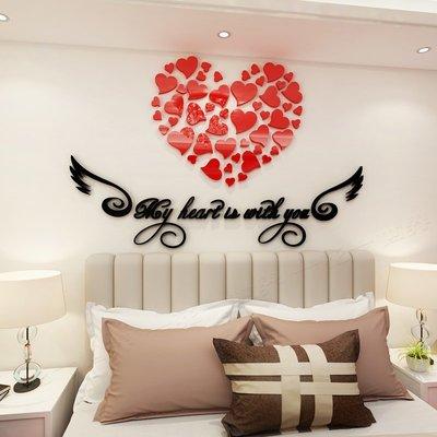 壁貼 墻貼少女心愛心亞克力3d立體墻貼紙畫客廳餐廳臥室溫馨背景墻面裝飾品