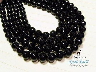 《晶格格的多寶格》串珠材料˙天然石配件 天然黑玉髓/黑瑪瑙10mm圓珠一份(35P)【S305-10】條珠/佛珠