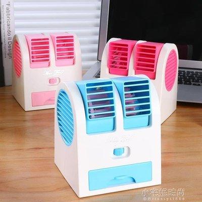 小空調制冷宿舍床上usb可充電小型辦公室便攜式隨身學生迷你風扇