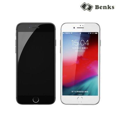 iPhone 8 iPhone 7 Benks KR+PRO 高清 軟邊不碎邊曲面全屏覆蓋強化玻璃貼 鋼化玻璃膜 0289A